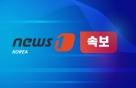 """[속보] 경찰 """"정민씨 실종 당일 새벽 불상의 남성 한강 입수 제보 확인중"""""""