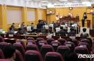 서산시의회, 제262회 임시회 마무리…조례안 8건 등 처리