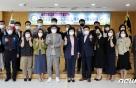 전북청, 피해자 지원위 개최…범죄 피해 가정에 9000만원 전달
