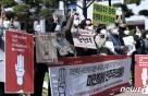 """""""5·18 정신으로 미얀마 민주주의 지지""""…울산시인권위 결의문 발표"""