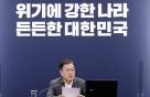 [30초 뉴스] 文대통령, 19~22일 방미…21일 바이든과 첫 정상회담