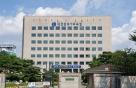 대전교육청, 2조3000억 규모 추경 편성…기정대비 5.3% 증액