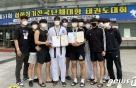 [교육소식] 청주대, 협회장기 전국태권도대회서 장려상