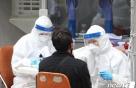 인천 22명 추가 감염…21명이 확진자 접촉·감염경로 불명(종합)