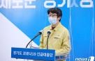경기도, 학원·교습소 등 시설종사자 9만2천여명 코로나 전수검사