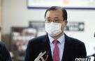 헌재 '임성근 탄핵심판' 첫 변론기일 내달 10일 연다