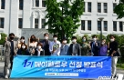 '오월정신 실천 청년활동가'…메이 펠로우 1기에 연극인 장도국씨