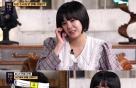 """고은아 """"마지막 연애는 일반인 남친…바람 나서 헤어져"""""""