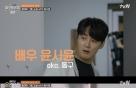 """[RE:TV] 유라, 걸스데이-연기 활동 비교…""""카메라 시선 처리가 정반대"""""""
