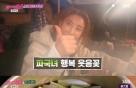 [RE:TV] 강수지→안혜경, '불청' 시즌 마지막 여행 성료…커플 비하인드까지