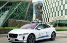 '구글' 만난 재규어 전기차 'I-PACE' 대기 오염지도 개발