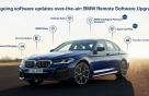 BMW도 '테슬라' 서비스 받는다..소프트웨어 원격 업뎃 가능