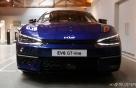 [사진]공개된 기아 'EV6 GT-line'
