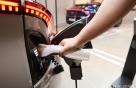 [사진]기아자동차 EV6 '충전은 이렇게'