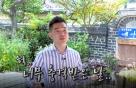 """""""빚 1억→순자산 40억""""…38세 직장인의 전국구 부동산 투자비법"""