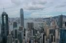 홍콩 떠나는 다국적 기업들...亞 비즈니스 허브 지위 흔들