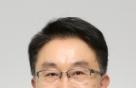 새만금청, RE100 제조기업 우선협상자로 '주성 컨소시엄' 선정
