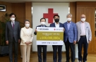 대한주택건설협회, 이재민 구호텐트 지원성금 1억원 기탁