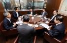 4대 금융, 글로벌 투자자들에 주주환원책 강화 약속