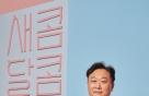 """이계벽 감독 """"습득력 좋은 장기용, 기본기 탑재 채수빈, 대성할 정수정"""" [N인터뷰]①"""