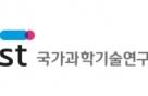 NST 이사장 후보 김복철·박상열·조영화 3배수 추천