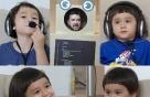 '슈돌' 육아왕 샘해밍턴, 이번엔 코딩 교육…윌벤져스 개발자 변신