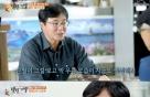 """황선홍 """"선수시절 연봉 1억4000만원, 대치동 30평 아파트 수준"""""""