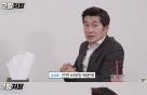 """'그런데 말입니다' 할땐 왼얼굴…김상중 """"슈트핏 위해 1일 1식"""""""