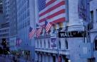 """""""마지막 비둘기적 기회""""…FOMC 앞두고 3대지수 숨고르기[뉴욕마감]"""
