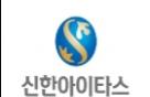 신한아이타스, 내부통제 ERP 시스템 구축