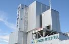 세계 최초 무화석 연료 車강철 나온다..볼보-SSAB 공동 개발
