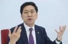 """김기현 """"文정부, 일자리·집 다 빼앗았다…586운동권은 국가 사유화"""""""