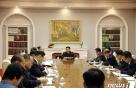 이례적 전원회의 행보…북한, '신중'인가 '숨기기'인가