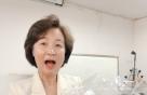 """추미애 """"당 일정에 맞춰 대선 출마할 것…난 '윤석열 X파일' 없다"""""""