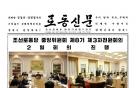 [데일리 북한] 전원회의 2일차…경제계획 완수 '총진군' 주문
