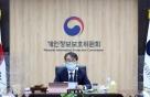 """""""유럽진출 기업 부담 줄어든다""""...韓 '개인정보 적정성' 통과 유력"""