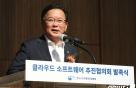 공공기관 상용 SW 구매비율 2025년까지 20%로 높인다