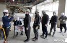건설공사 '적정임금제' 도입…근로자 임금삭감 막는다