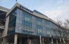한국세일즈성공학협회, 표시광고법 위반 혐의 불기소 처분