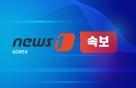 """[속보] 북한, 전원회의 3일차에 """"대미관계 전략전술대응, 활동방향 확정"""""""