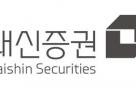 """대신증권, 창립 59주년…""""ESG 경영 강조"""""""