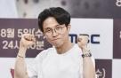 """박성광 """"AZ 접종…이틀간 두드려 맞은 듯 근육통"""""""