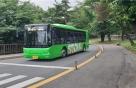 8월부터 남산공원 내 '경유 관광버스' 진입제한 전면 시행