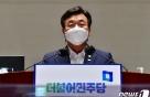 """""""대체 정책방향이 뭐냐""""…與 '상위2% 종부세' 확정에 전문가들 비판"""