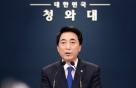 """'청년특임장관' 긍정적 평가한 靑 """"성과 낼 수 있을 것"""""""