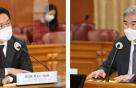 성 김 美대북대표 오늘 방한… 南北·北美간 대화 기대감