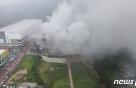 '쿠팡 화재'의 비극…홀로 고립됐던 소방관, 숨진채 발견