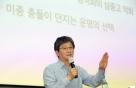"""유승민 """"與 상위 2% 종부세 부과, 해괴한 세금"""""""
