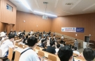 군산대, 공기업 합격 위한 취업전략 특강 운영