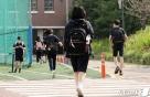 '2학기 전면 등교 로드맵' 오늘 발표…'과밀 해소' 대책 주목